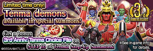 [3 Year Anniv.] Summon Tenma demons! Choose a 5★ demon with the Step-Up Summon bonus item