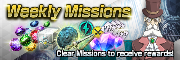 [From 9/1 12:00 PDT] Clear missions to get rewards ! Weekly Missions coming soon!