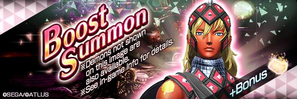 Chance to obtain Siegfried ! Get Spirit Merge compatible demons!