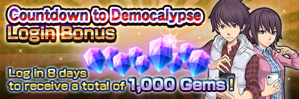 The battle will start on 8/29! Get a total of 1,000 Gems!