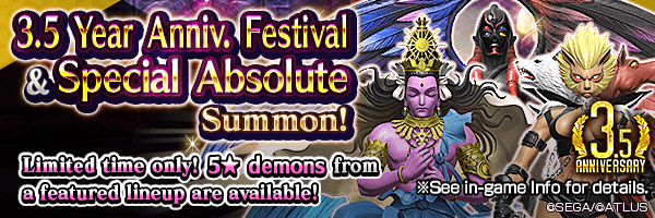 [8/12 UPDATE][3.5 Year Anniv.] Summon Rare Demons! 3.5 Year Anniv. Festival Summons and Special Absolute Summon Incoming!
