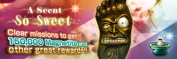 Reward Event