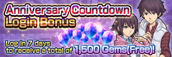 Anniversary Countdown Login Bonus Coming Soon!!