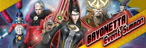 BAYONETTA Event Summon Coming Soon!