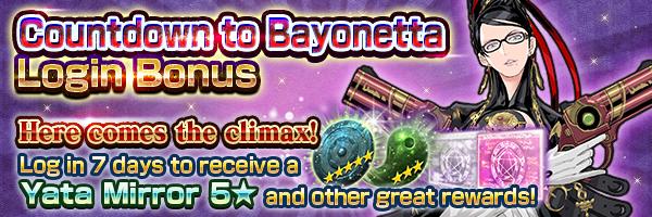 Countdown to Bayonetta Login Bonus Coming Soon!!