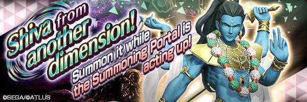 Alternate version of 5★ Shiva Incoming!