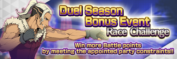 (From 5/26) Get more battle points!