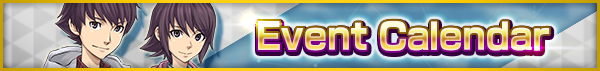 (Updated 9/18) Event Calendar