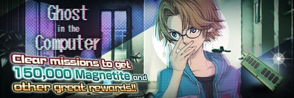Reward Event