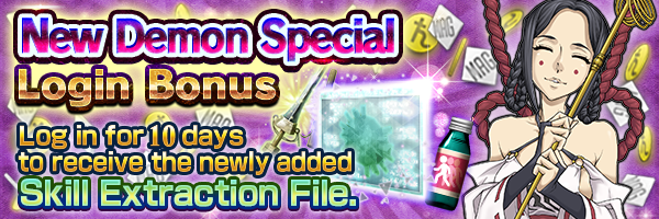 New Demon Special Login Bonus!