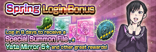 Spring Login Bonus Coming Soon!
