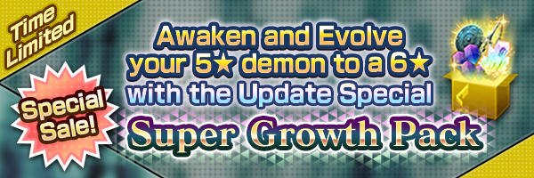 Update Special Super Growth Pack Coming Soon!