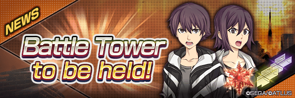 7th tournament of Battle Tower to be held!