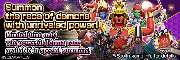 Tenma demons drop rate increased! Summons Featuring the Tenma Race Incoming!