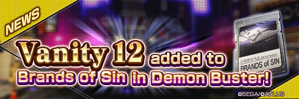 Vanity 12 to be added to Brands of Sin on September 17!