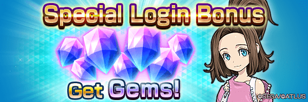 Get up to 240 Gems with the Special Login Bonus!