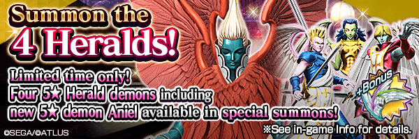 New 5★ demon Aniel  available in special summons!