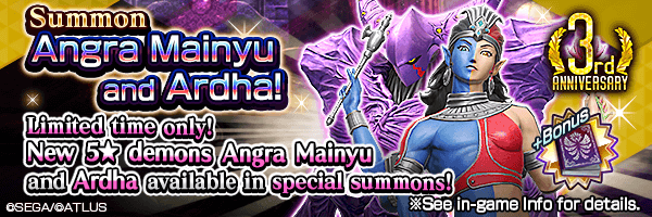 New 5★ Demons Ardha and Angra Mainyu available in special summons!
