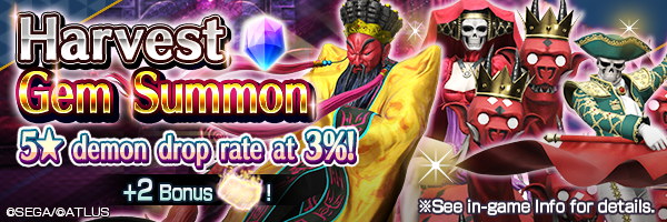 Fiend/Hero demons added to the Gem Summon lineup! Harvest Gem Summon Coming Soon!