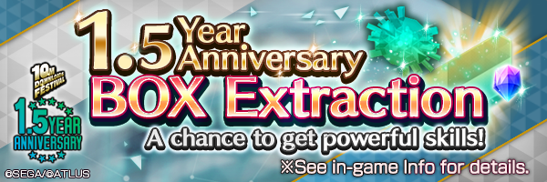 The rates increases with every Extraction! The 1.5 Year Anniversary version of the