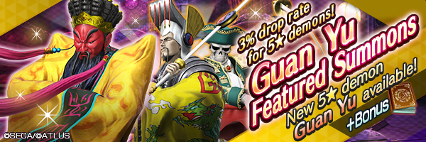 New 5★ demon Guan Yu debuts!