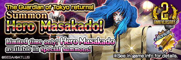 New 5★ Demon HERO Masakado debuts!