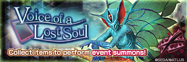 Collect event items to perform summons!
