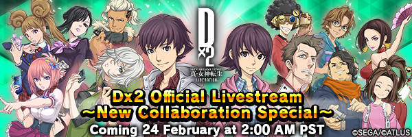 SHIN MEGAMI TENSEI Liberation Dx2 Official Live Stream Broadcast Collaboration News Edition to start at 2/24 2:00 PST! (Real-time translation)