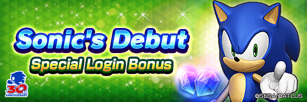 Get up to 300 Gems with the Sonic's Debut Special Login Bonus!