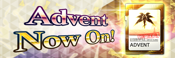 Alice Advent Quests are coming! Earn Spirits by clearing quests!