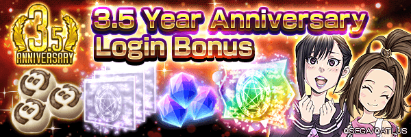 [3.5 Year Anniv.] Get an Absolute Summon File and Gems! 3.5 Year Anniversary Login Bonus Incoming!
