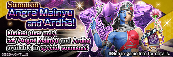5★ Demons Ardha and Angra Mainyu available in special summons!
