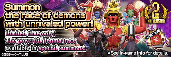New demon 5★