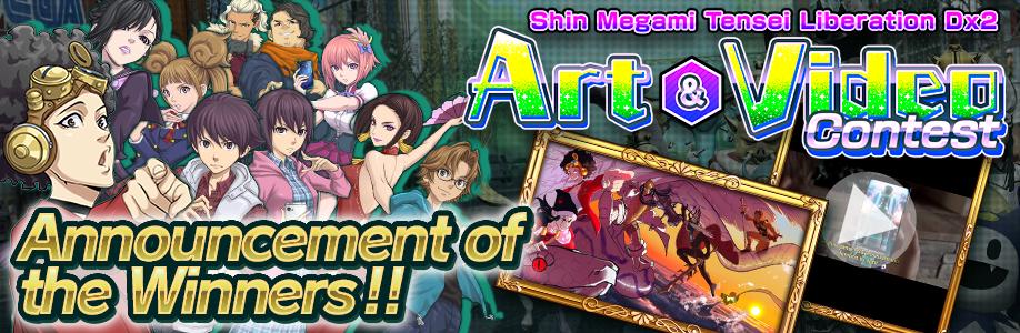 An all-new Shin Megami Tensei game from SEGA! SHIN MEGAMI TENSEI