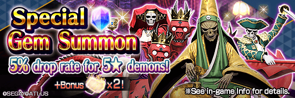 Rare demons available in Special Gem Summon and Special Absolute Summon!