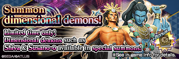 Dimensional Shiva and Susano-o featured! Dimensional Summon Incoming!