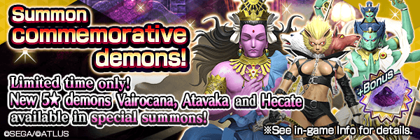 A chance to get new 5★ demons through Step-up summons and a Choice Summon!