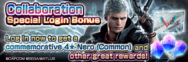 [DMC5] Get a 4★ Nero (Common) on the first day of the Collaboration Special Login Bonus!