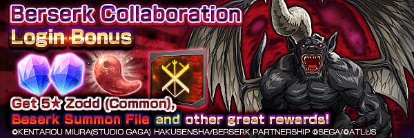 Get a 5★ Zodd and a chance to summon collaboration characters with the Berserk Collaboration Login Bonus!
