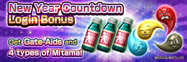 Get Gate-Aid and Mitama demons with the New Year Countdown Login Bonus!