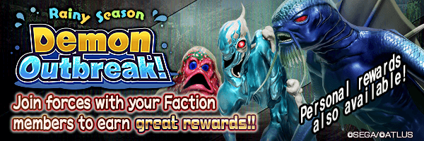 Competitive Faction Event! Rainy Season Demon Outbreak! Event Coming Soon!