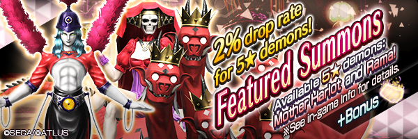 Increased Drop Rate for 5★ Demons! Featured Summons!